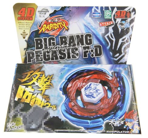 Beyblade Big Bang BB 105 Cosmi…